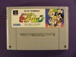 Bishoujo Senshi Sailor Moon (Nintendo Super Famicom SNES SFC, 1993) Japa... - $22.60