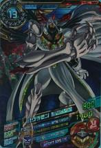 Bandai Digimon Fusion Xros Wars Data Carddass SP ED 2 Ultra Rare Card Ba... - $21.99