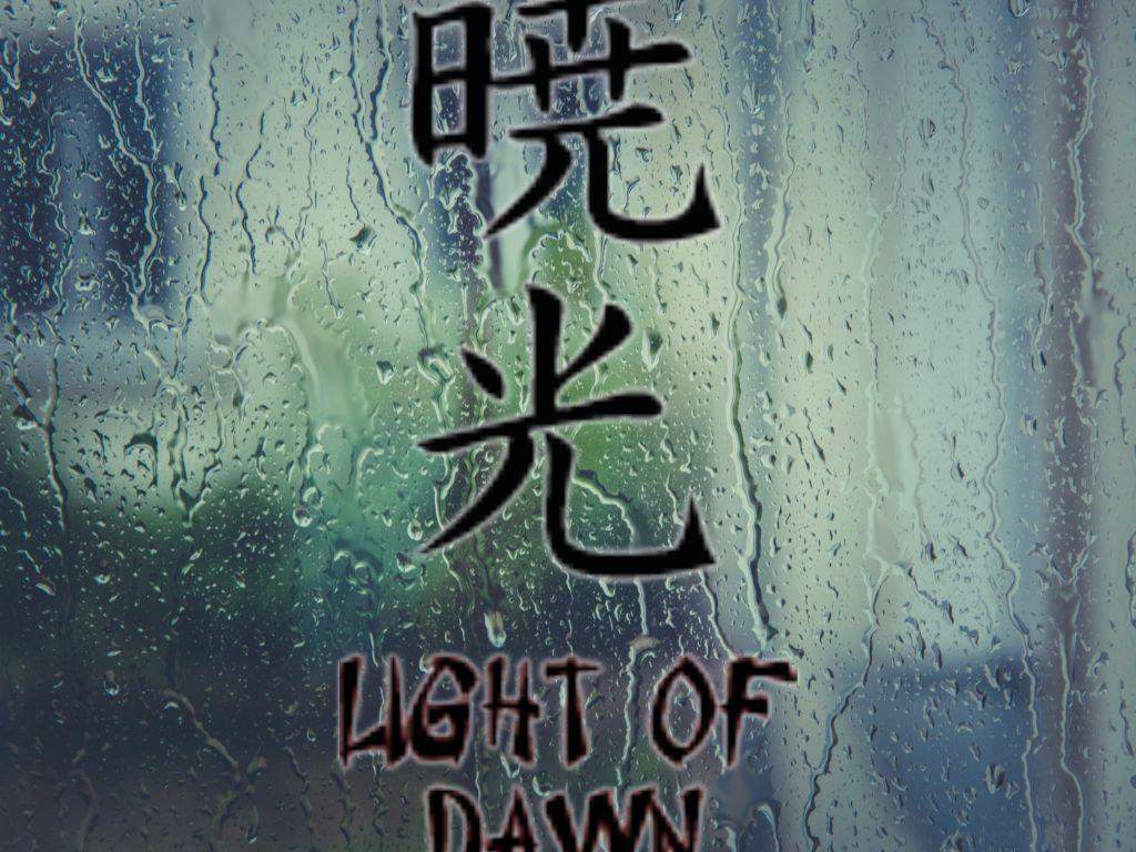 Light Of Dawn Style 1 Die Cut Vinyl Decal Sticker