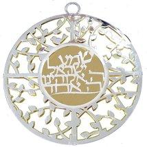 Judaica Kabbalah Round Wall Hang Hebrew Silver 24k Gold Plated Shema Israel  image 1