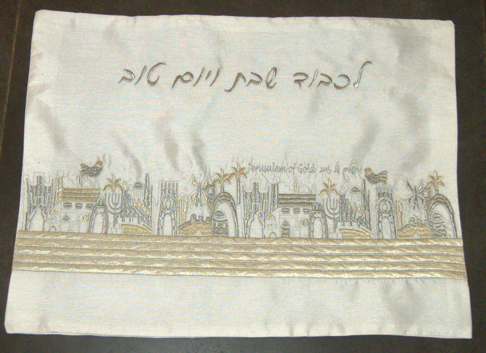 Shabbat Judaica Challah Bread Cover White Silver Gold Jerusalem Embroidery