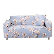 George Jimmy Double Sofa Cover Modern Elastic Sofa Couch Throws Slipcovers Non-S - $53.60