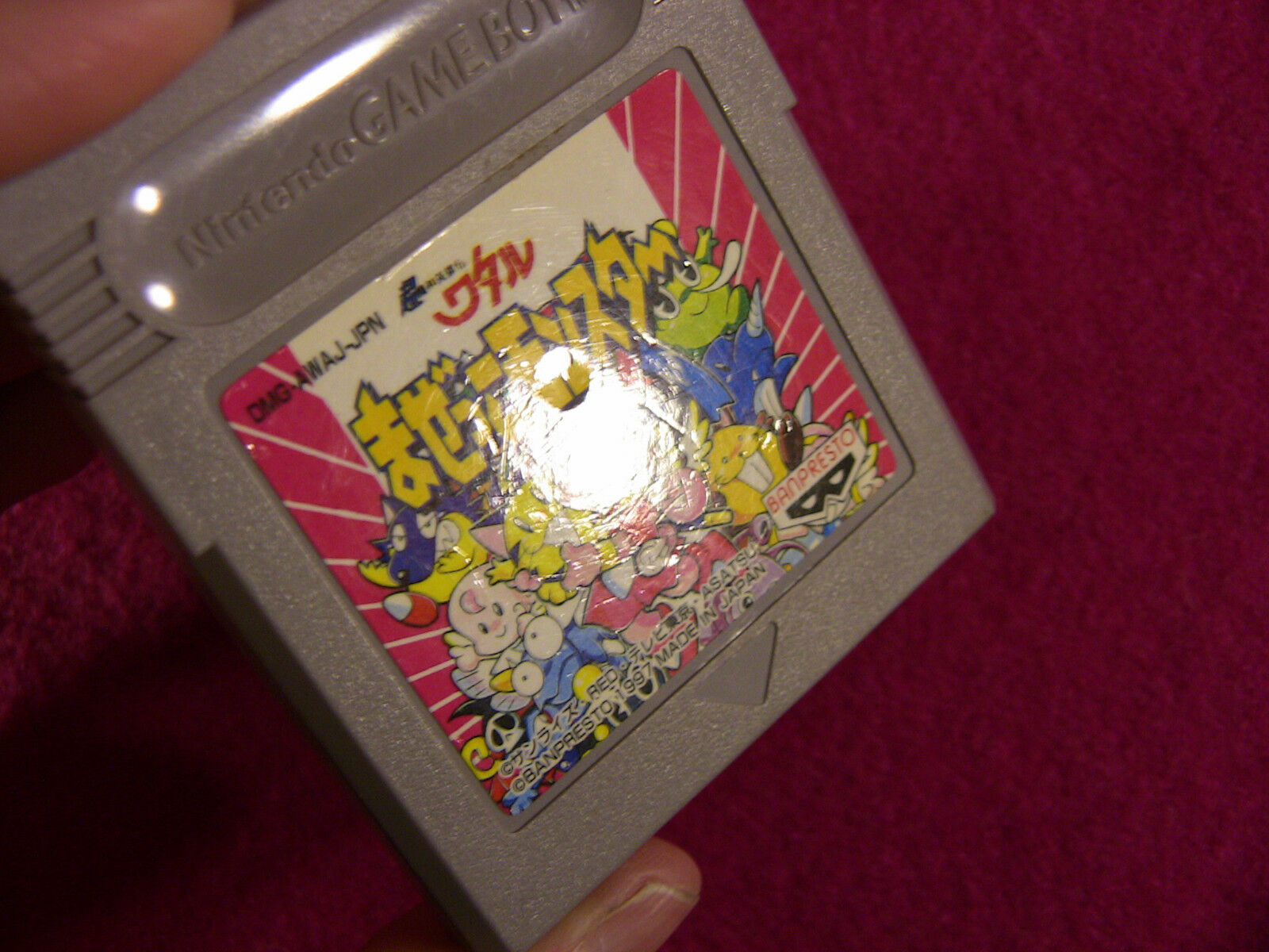 Wataru Mazekko Monster (Nintendo Game Boy GB, YEAR1997Japan Import