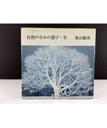 Joy Entre Natural (Invierno) (1982) ISBN: 4061800442 HC / Dj - $19.81
