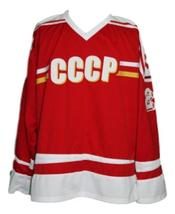 Arturs Irbe #20 Russia CCCP Custom Retro Hockey Jersey New Red Any Size image 1