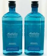 2 Bath & Body Works Aromatherapy Meditative Ocean Waves Bergamot Body Wa... - $25.55
