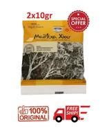 Mastic Masticha 100%   Original Chios Greek 2 x 10gr   - FREE SHIPPING  - $12.74