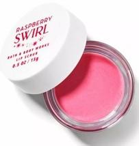 *NEW* Raspberry Swirl Lip Scrub SEALED 0.5 oz Bath & Body Works SHIPS FREE! - £9.21 GBP