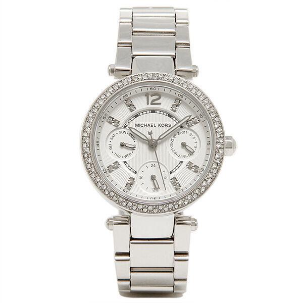 Michael Kors MK5615 Mini Parker Glitz Silver Bracelet Chronograph Watch - $111.02