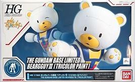 Bandai THE GUNDAM BASE limited HG 1/144 Beargguy Ⅲ tricolor paint model kit - $64.59