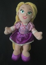 Disney Parks FairyTale Beginnings Rapunzel Plush Doll Stuffed Toy Lovey ... - $12.86