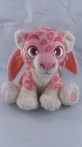 "Disney Store Authentic Elena of Avalor Flying Jaquin Plush Toy Doll 6"" EUC - $12.95"