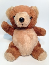 Russ Bubba Bear Brown Bean Bag Plush Vintage 1979 Korea 557 Stuffed Anim... - $59.99