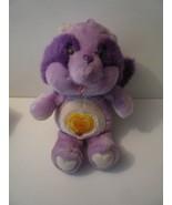 "Vintage Care Bear Cousin Bright Heart Raccoon 13"" Plush Stuffed Animal 1984 - $14.85"
