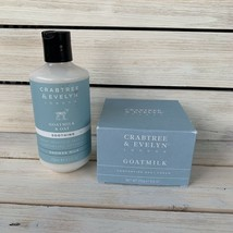 Crabtree & Evelyn GOATMILK & OAT SOOTHING BODY CREAM & SHOWER MILK 8.8 o... - $38.60
