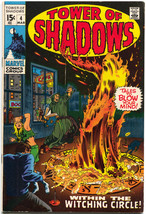 Tower of Shadows 4 Marvel 1970 VF Gene Colan Marv Wolfman - $15.36