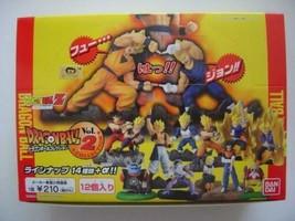 BANAI Dragon Ball Z Dragon Ball Collection Figure Doll Box VOL.2 New Uno... - $99.99