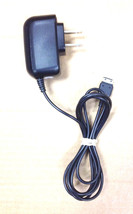 4.75v SamSung battery charger (step) - SGH S125G cell phone plug power adapter - $6.88