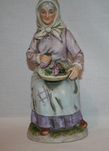 HOMCO Old Woman Lady with Basket of Grapes Figurine #1433 - $18.00