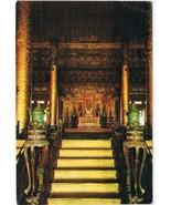 China Postcard Hall Of Supreme Harmony Interior - $2.84