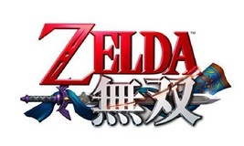 NEW Nintendo Wii U Zelda Musou Hyrule Warriors Premium Box Edition Ja Fr... - $197.23
