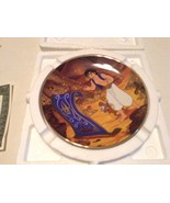 Disney Aladdin Traveling Companions Bradford Exchange Plate - $24.75