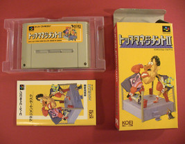 Top Management II ~ Complete in Box CIB (Nintendo Super Famicom, 1994) - $11.35