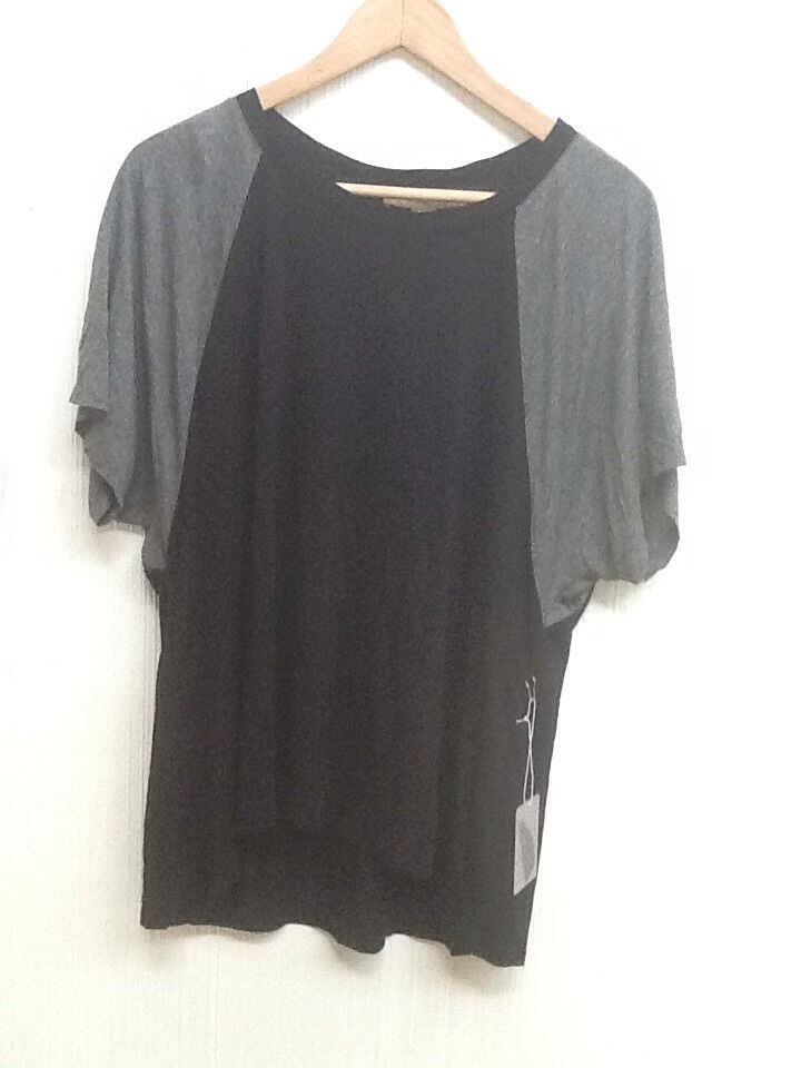 Primary image for Women's FOREVER 21 super soft black and gray top size Small NWT
