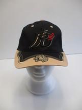 Black And Beige Chinese Logo Baseball Cap StretchFit     - $19.69