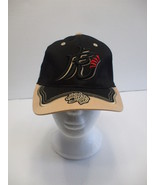 Black And Beige Chinese Logo Baseball Cap StretchFit     - $19.69