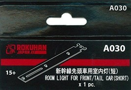 Rokuhan A030 Interior Lighting Kit for Shinkansen Front/Tail Car (S From... - $20.56