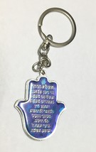Judaica Keyring Keychain Key Charm Holder Hamsa Metal Epoxy Blue Traveler Prayer image 2