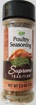Culinary Herbs, Poultry Seasoning 2.5 oz Flip- Top Shaker - $11.88