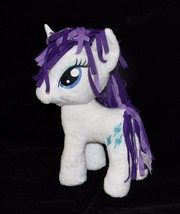 My Little Pony Plush Rarity Unicorn White Purple Blue Diamonds Hasbro 20... - $12.19