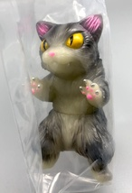 Max Toy GID (Glow in Dark) Gray Striped Nekoron - Mint in Bag image 1