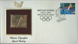 WINTER OLYMPICS - Speed Skating  FIRST DAY OF ISSUE STAMP: Jan. 11, 1992 - $8.50