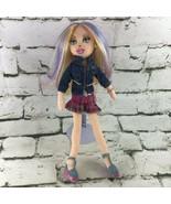 Ty Girls Cute Candy Plush Soft Doll Rainbow Hair Stuffed Toy Original Ou... - $14.84
