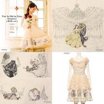 Disney Beauty and the Beast Secret honey One Piece Inner Set Bell Free size - $251.46