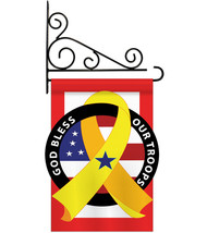 God Bless Our Troops - Applique Decorative Metal Fansy Wall Bracket Gard... - $33.97