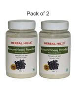 Herbal Hills Krounchbeej Powder, 100 gram (Pack of 2) Mucuna Pruriens Po... - $14.26