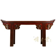 An item in the Antiques category: Chinese Antique Open Carved Altar Table/Sofa Table 13LP47