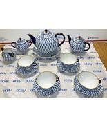 Vintage Lomonosov Russian USSR Cobalt Blue Fishnet & Gold Tea Set for Four - $3,712.48