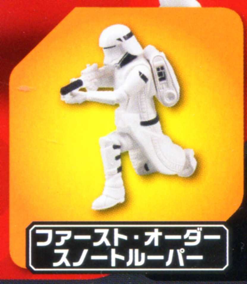 ARTS STAR WARS Characters GACHA GALAXY DESKTOP FIRST ORDER Phase 2 Snowtrooper