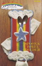 Rainbow Spoon & Towel Holder, Annie's Attic Crochet Pattern Leaflet 87R04 - $2.95