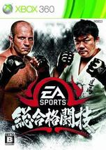 EA Sports MMA [Japan Import] [Xbox 360] - $39.31