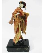 Antique Japanese Musical Music Box Geisha Doll ... - $75.00
