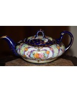 ANTQ c.1891 NIPPON Maple Leaf Hand Painted Gold Gild ROSES Moriage Decor Teapot  - $199.99