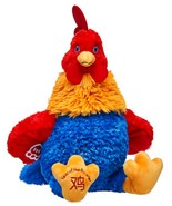 Build a Bear Year of the Rooster 2017 Chinese Emblem 16in. Stuffed Plush... - $169.97