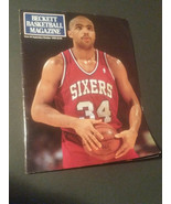 Basketball Beckett Issue #4 1990 - Charles Barkley/Joe Dumars - $3.75