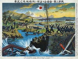 Japan Poster.Wall interior design.War Battle.Home design.Oriental Decor 74 - $11.30+
